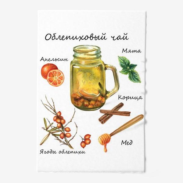 Полотенце «Рецепт облепихового чая»
