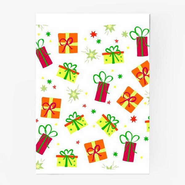 Постер «подарки»