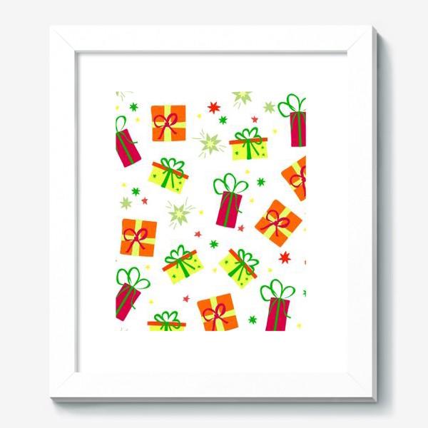 Картина «подарки»