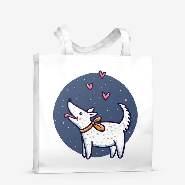 Сумка-шоппер «Белая собака с сердечками (на белом фоне)»