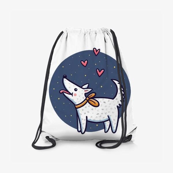 Рюкзак «Белая собака с сердечками»