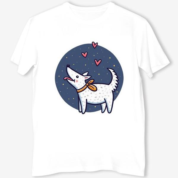 Футболка «Белая собака с сердечками (на белом фоне)»