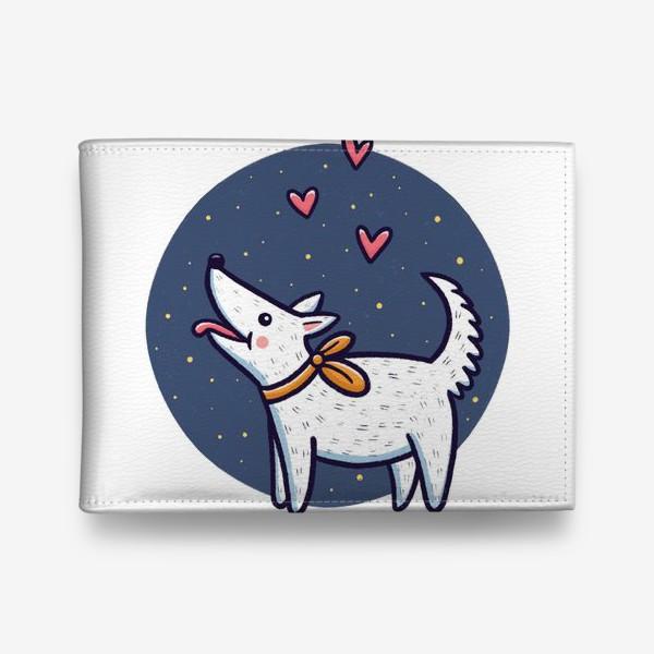 Кошелек «Белая собака с сердечками»