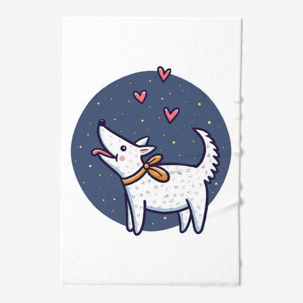 Полотенце «Белая собака с сердечками»