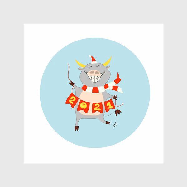 Шторы «Бык с цифрами 2021 Рождественский бык с гирляндой Смешной новогодний персонаж»