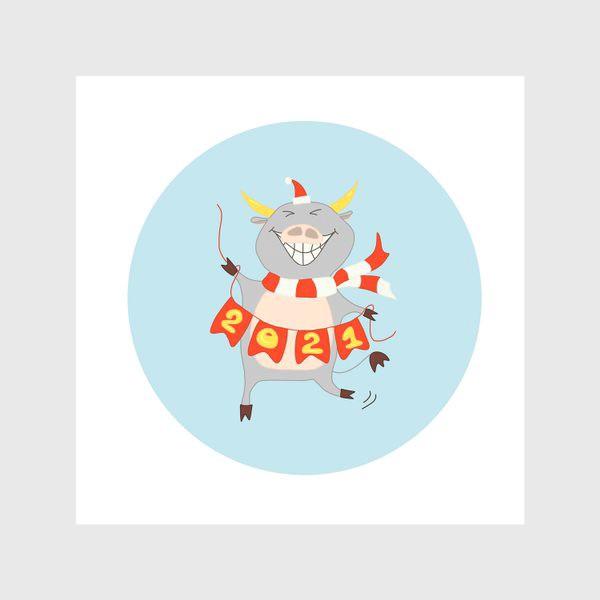 Скатерть «Бык с цифрами 2021 Рождественский бык с гирляндой Смешной новогодний персонаж»