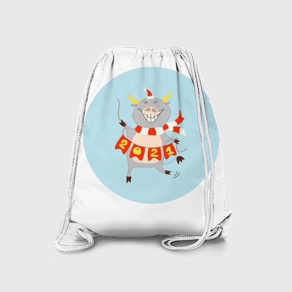 Рюкзак «Бык с цифрами 2021 Рождественский бык с гирляндой Смешной новогодний персонаж»