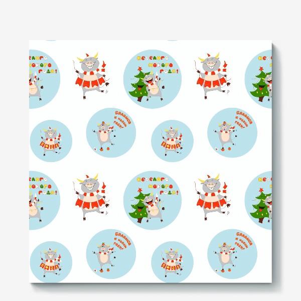 Холст «Новогодние быки Узор поздравления голубые круги Рождество»