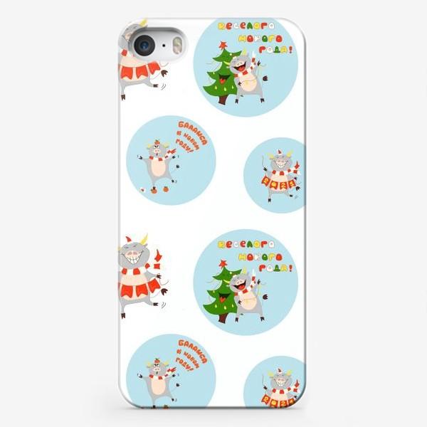 Чехол iPhone «Новогодние быки Узор поздравления голубые круги Рождество»