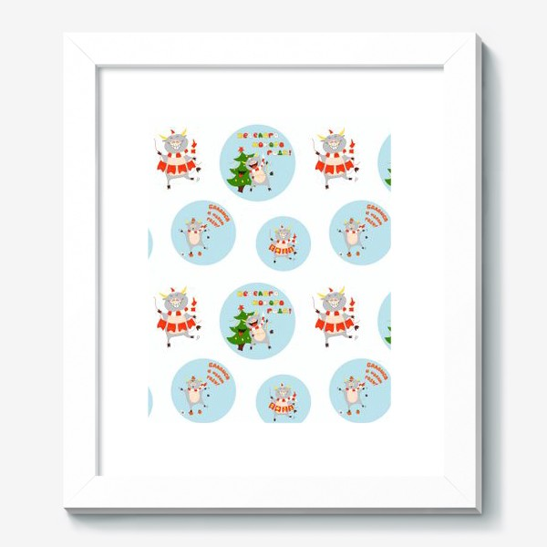 Картина «Новогодние быки Узор поздравления голубые круги Рождество»