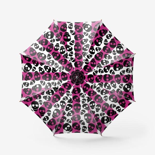 Зонт «Черные черепки на розовом-белом полосатом фоне. Гламурная готика»