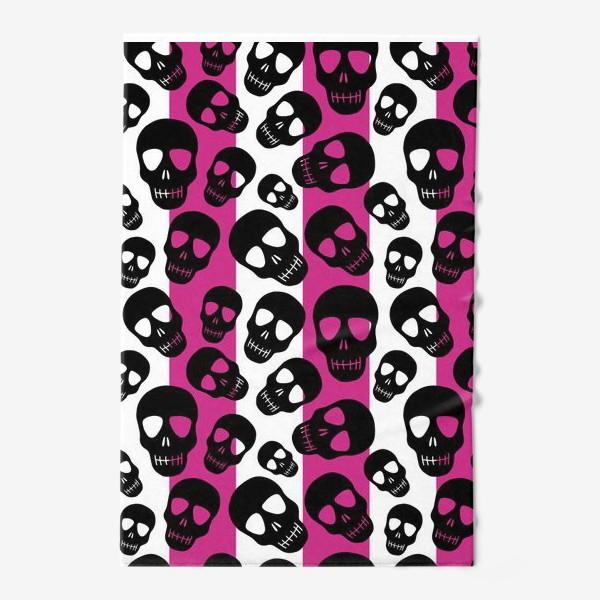 Полотенце «Черные черепки на розовом-белом полосатом фоне. Гламурная готика»