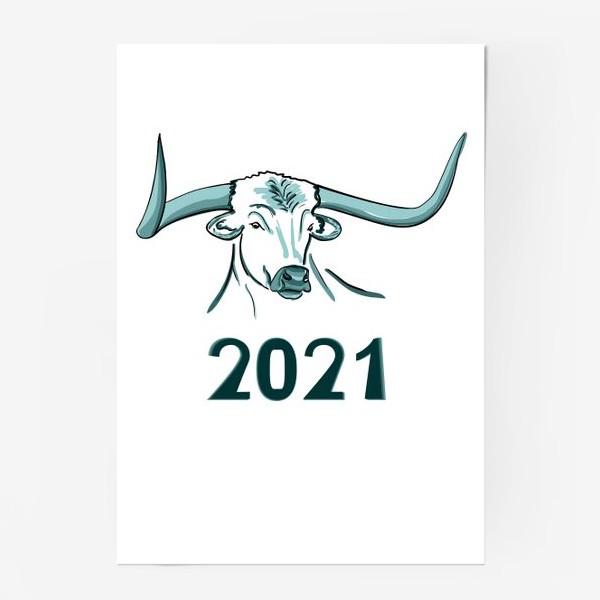 Постер «Бык символ нового 2021 года»