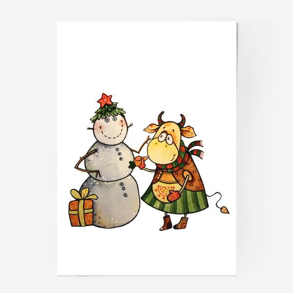 Постер «Новогодние забавы»