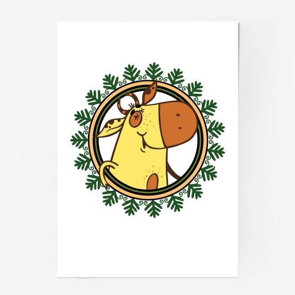 Постер «Новогодний бычок»