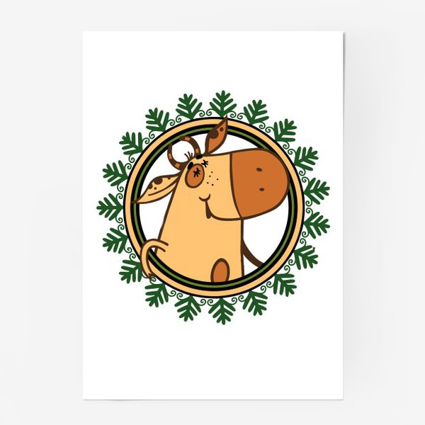 Постер «Год БЫКА»