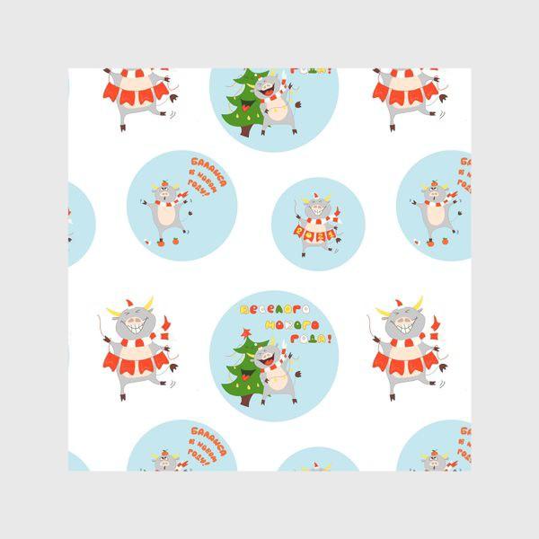 Скатерть «Новогодние быки Узор поздравления голубые круги Рождество»