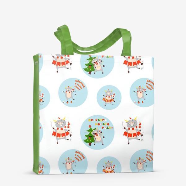 Сумка-шоппер «Новогодние быки Узор поздравления голубые круги Рождество»
