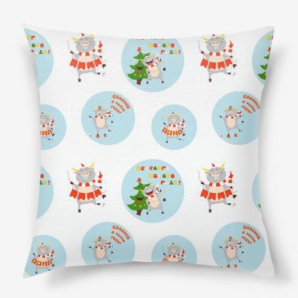 Подушка «Новогодние быки Узор поздравления голубые круги Рождество»