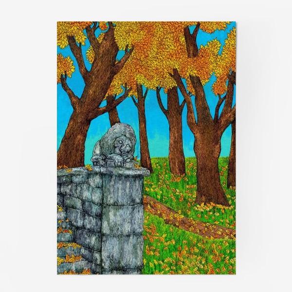 Постер «Осень в парке»