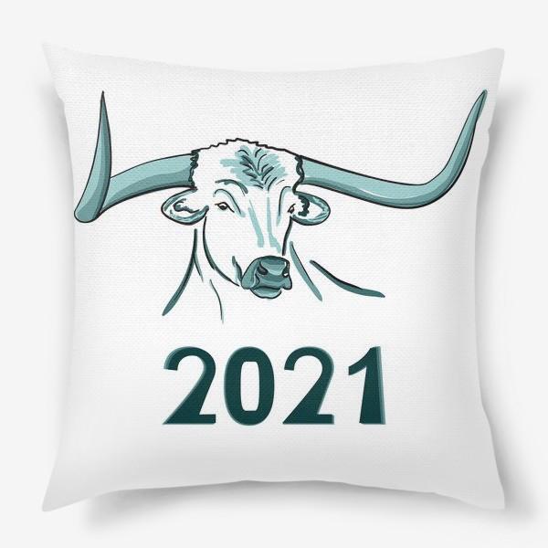 Подушка «Бык символ нового 2021 года»