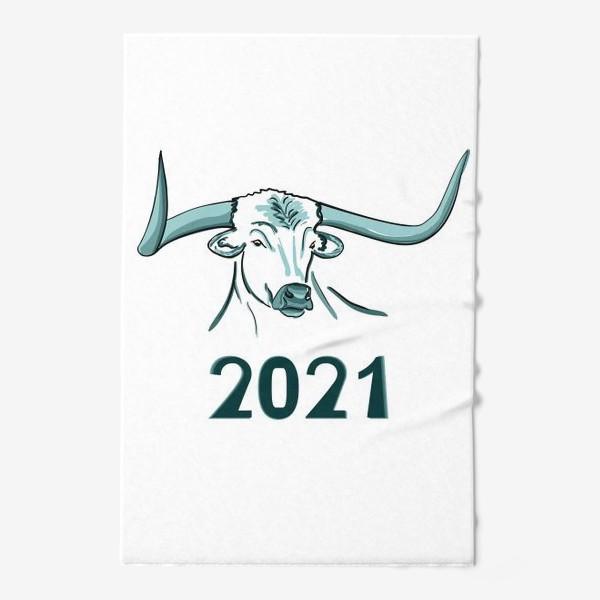 Полотенце «Бык символ нового 2021 года»