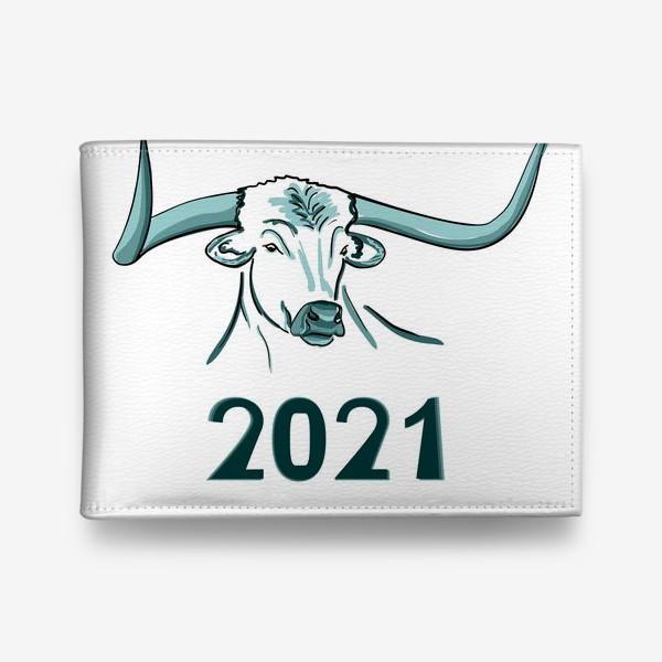 Кошелек «Бык символ нового 2021 года»