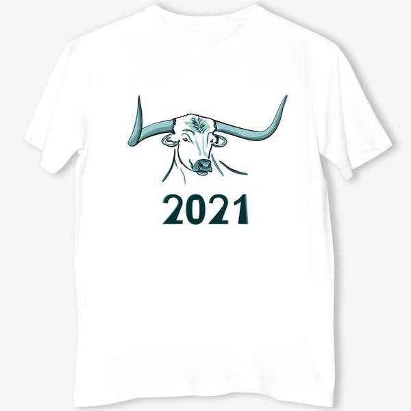 Футболка «Бык символ нового 2021 года»