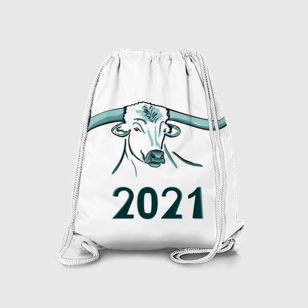 Рюкзак «Бык символ нового 2021 года»