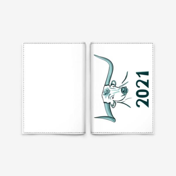 Обложка для паспорта «Бык символ нового 2021 года»