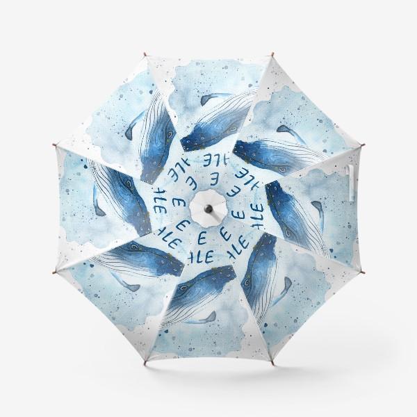 Зонт «Кит»