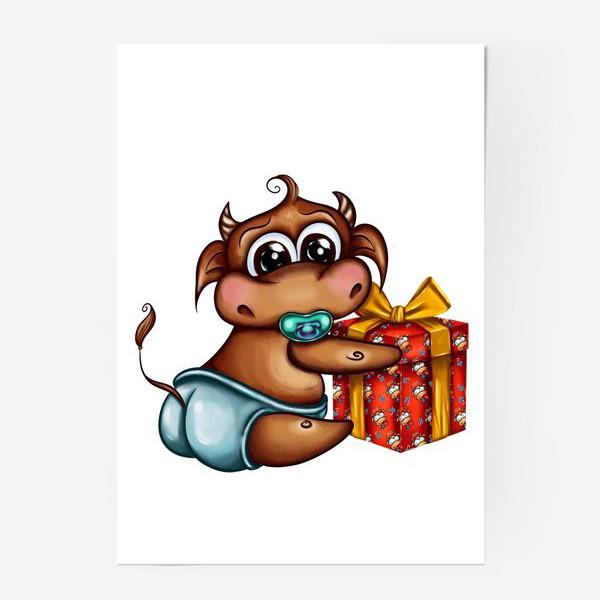 Постер «Малыш Бычок с подарком »