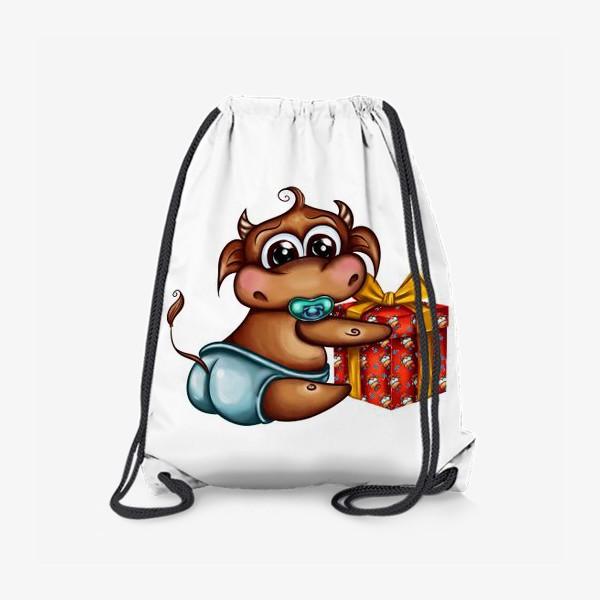 Рюкзак «Малыш Бычок с подарком »