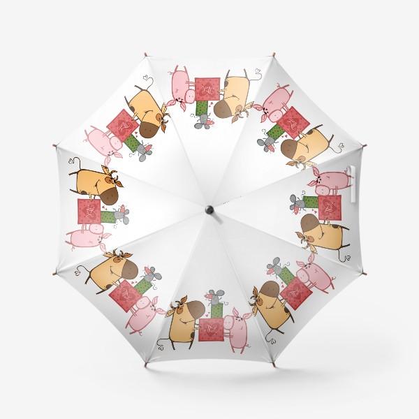 Зонт «Тебе»