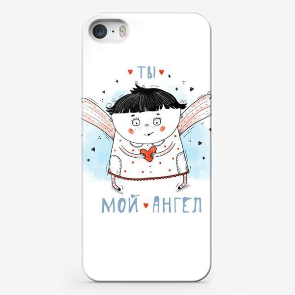 Чехол iPhone «Ты мой Ангел. Девочка с сердцем.  Для мамы, бубушки, девушки»