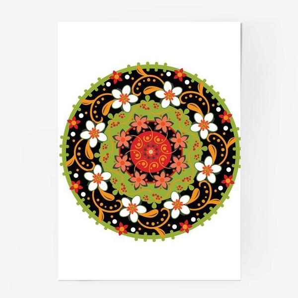 Постер «Цветочный узор в русском народном стиле»