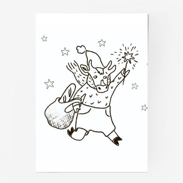 Постер «Бык с авоськой и бенгальским огнем »