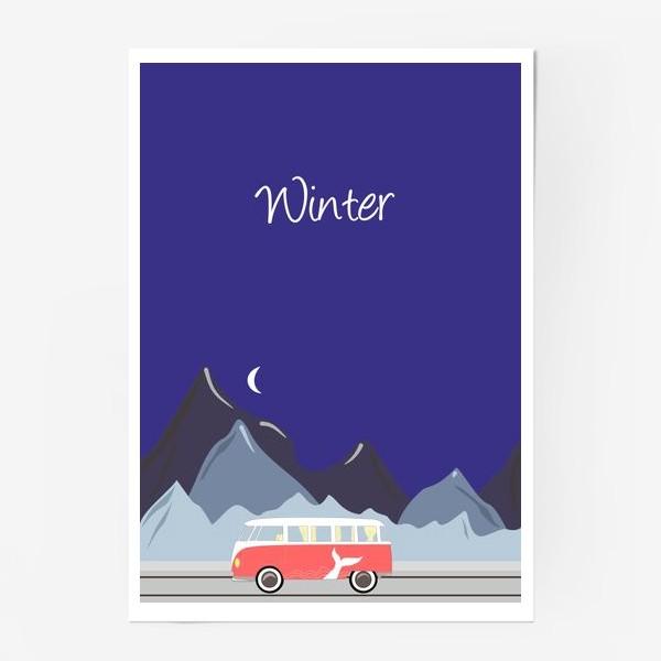 Постер «Ретро автобус на дороге, горы и луна»