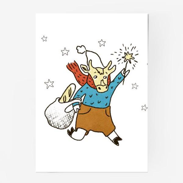 Постер «Бык с авоськой и бенгальским огнем цветной»