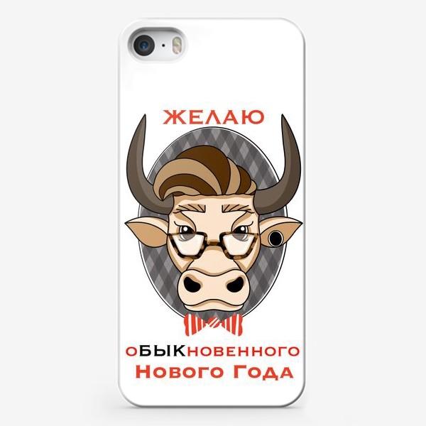 Чехол iPhone «Год Быка»