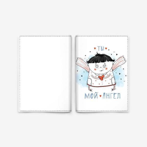 Обложка для паспорта «Ты мой Ангел. Девочка с сердцем.  Для мамы, бубушки, девушки»