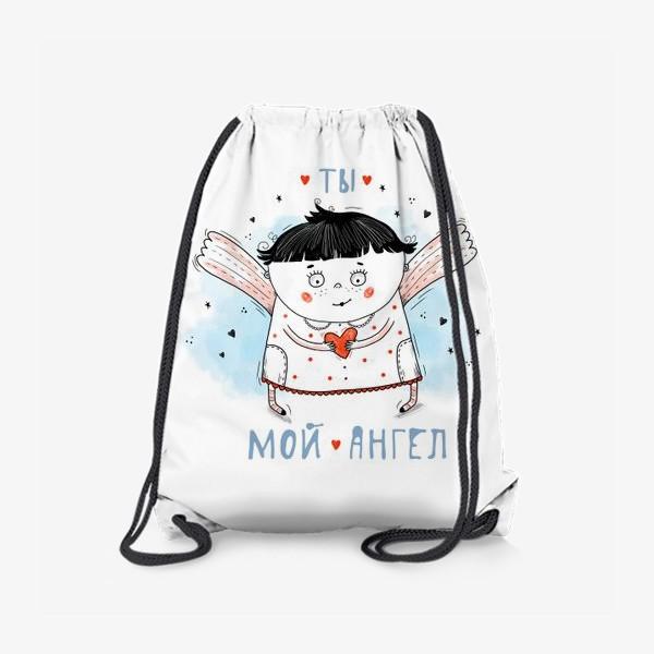 Рюкзак «Ты мой Ангел. Девочка с сердцем.  Для мамы, бубушки, девушки»
