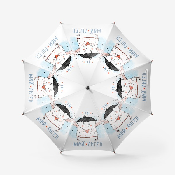 Зонт «Ты мой Ангел. Девочка с сердцем.  Для мамы, бубушки, девушки»
