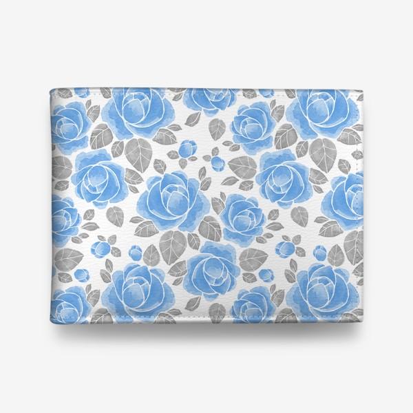 Кошелек «Голубые розы. Акварельный паттерн»