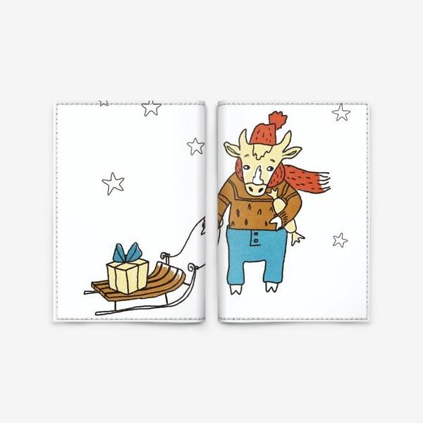 Обложка для паспорта «Бык с санками и подарками, в шапке, свитере и штанах. Новогодний символ. Цветной.»
