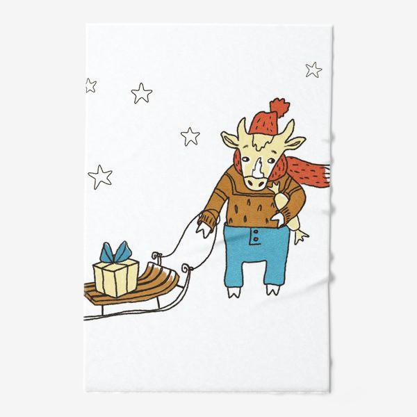 Полотенце «Бык с санками и подарками, в шапке, свитере и штанах. Новогодний символ. Цветной.»