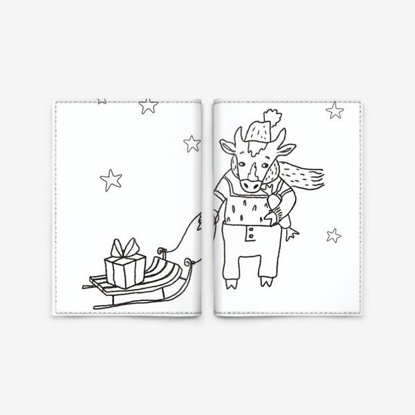 Обложка для паспорта «Бык с санками и подарками, в шапке, свитере и штанах. Новогодний символ.»