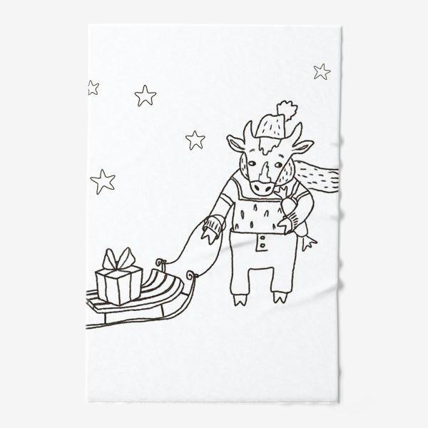 Полотенце «Бык с санками и подарками, в шапке, свитере и штанах. Новогодний символ.»