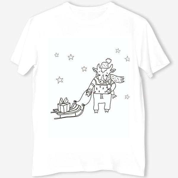 Футболка «Бык с санками и подарками, в шапке, свитере и штанах. Новогодний символ.»