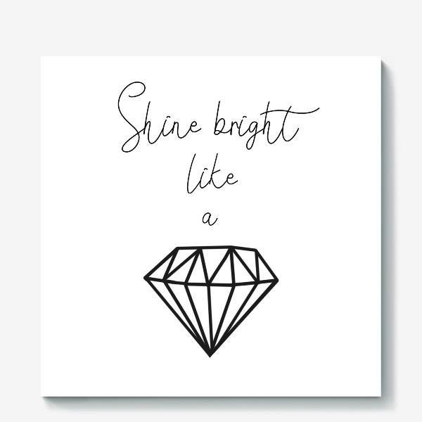 Холст «Подарок для девушки shine bright like a diamond»